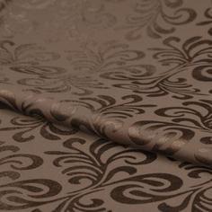 Ткань 1 м/п Арчи портьера 280 см цвет коричневый