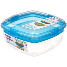 Контейнер для продуктов Sistema 21358 TO GO для салата и сэндвичей 1,63л синий