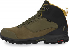 Ботинки мужские Salomon OUTward GTX, размер 40
