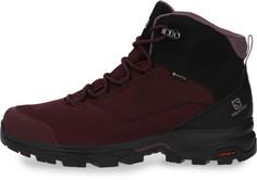 Ботинки женские Salomon OUTward GTX, размер 38