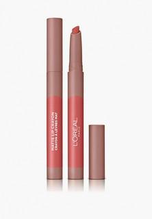 Помада LOreal Paris L'Oreal Crayon 105, 1.3 гр