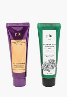 Набор Plu скрабов для тела, Mix mini 2, 50 г х 2 шт