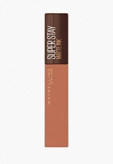Помада Maybelline New York SuperStay Matte Ink, 255 CHAI GENIOUS, 5 мл