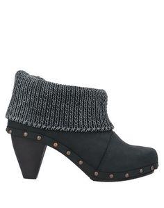 Ботинки Sanita
