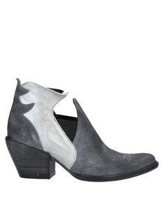 Ботинки 1725.A