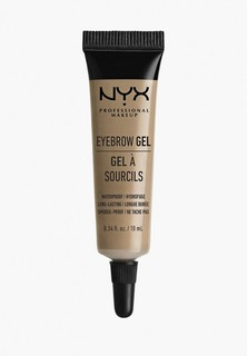 Гель для бровей Nyx Professional Makeup Eyebrow Gel, оттенок 01 Blonde, 10 мл