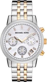 Женские часы в коллекции Ritz Женские часы Michael Kors MK5057