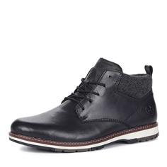 Ботинки Черные ботинки из комбинированных материалов на белой подошве Rieker