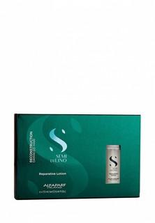 Лосьон для волос Alfaparf Milano восстанавливающий, SDL R REPARATIVE LOTION, 6 ампул по 13 мл
