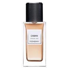 Парфюмерная вода Le Vestiaire des Parfums Caban YSL Saint Laurent