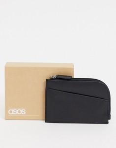 Кожаный бумажник для монет на молнии ASOS DESIGN-Черный