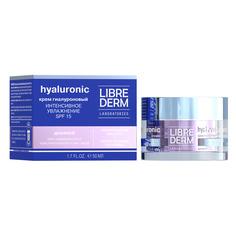 Гиалуроновый крем Librederm Eco-refill Интенсивное увлажнение SPF15 дневной для нормальной и чувствительной кожи 50 мл
