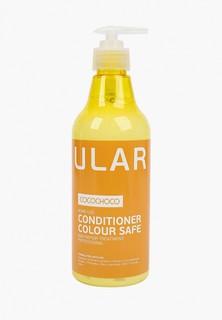 Кондиционер для волос CocoChoco REGULAR 500 мл