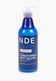 Кондиционер для волос CocoChoco BLONDE Conditioner Anti Yellow, 500 мл