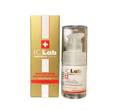 Крем I.C.Lab Individual cosmetic Антивозрастной лифтинг-эффект, 15 мл