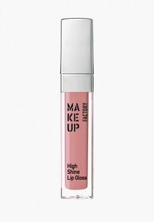 Блеск для губ Make Up Factory с эффектом влажных губ High Shine т.39 роза в дюнах, 6.5 мл