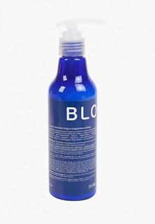 Кондиционер для волос CocoChoco BLONDE Conditioner Anti Yellow, 250 мл