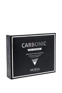 Карбоновый пилинг-комплекс ARAVIA Professional