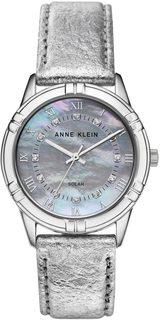 Женские часы в коллекции Considered Женские часы Anne Klein 3767MPSI
