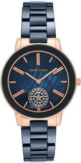 Женские часы в коллекции Ceramics Женские часы Anne Klein 3502NVRG