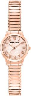 Женские часы в коллекции Stretch Женские часы Anne Klein 3800PMRG