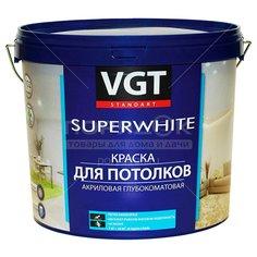 Краска водно-дисперсионная VGT Супербелая для потолков белая, 7 кг