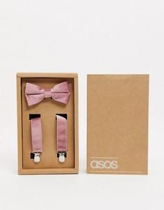 Светло-розовые бархатные подтяжки ASOS DESIGN-Розовый