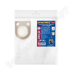 Мешки практика 56 л, синтетич., 2 шт для пылесосов bosch gas 50, metabo, starmix и др. 792-254