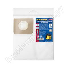 Мешки практика 30 л, синтетич., 2 шт для пылесосов bosch gas 15 l, hammer, pit, корвет и др. 792-261