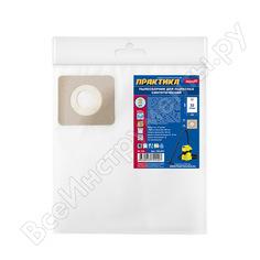 Мешки практика 32 л, синтетич., 2 шт для пылесосов fubag, redverg, status и др. 792-407