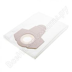 Пылесборник (5 шт) для промышленного пылесоса 59g607 graphite 59g607-145