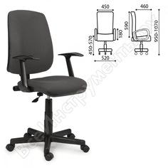 Кресло оператора, с подлокотниками, серое kb-40, brabix basic mg-310 531412