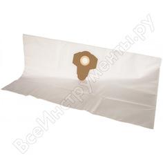 Мешки пылесборники смп-61/35 для профессиональных пылесосов калибр 00000071002