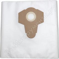 Мешки пылесборники смп-61/25 для профессионального пылесосов, до 25 л, 5 шт. калибр 00000071001