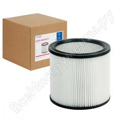 Фильтр синтетический hepa для пылесоса shop-vac euro clean svsm-0429