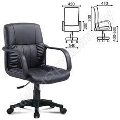 Кресло оператора, с подлокотниками, экокожа, черное brabix hit mg-300 530864