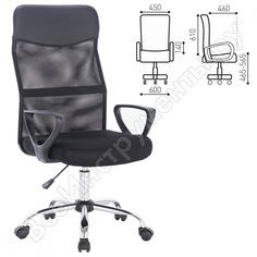 Кресло оператора, с подлокотниками, хром, черное brabix tender mg-330 531845