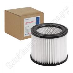 Фильтр синтетический hepa для пылесоса shop-vac euro clean svsm-9829