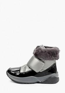 Ботинки Jog Dog Issa
