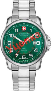 Швейцарские мужские часы в коллекции Land Мужские часы Swiss Military Hanowa 06-5330.04.006-ucenka