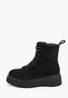 Ботинки Diora.rim