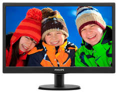 Монитор Philips 203V5LSB26 10/62 Glossy Выгодный набор + серт. 200Р!!!
