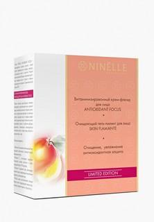 Набор для ухода за лицом Ninelle Витаминизированный крем-флюид для лицаANTIOXIDANTFOCUS50 мл+Очищающий гель-пилинг для лицаSKINFLAMANTE75 мл