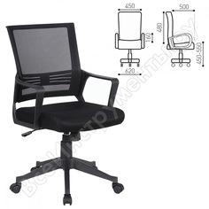 Кресло оператора, с подлокотниками, черное brabix balance mg-320 531831