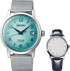 Японские мужские часы в коллекции Presage Мужские часы Seiko SRPE49J1