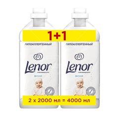 Кондиционер для белья Lenor Детский концентрат, 2 л, 2 шт