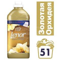 Кондиционер для белья Lenor Золотая орхидея концентрат, 1.8 л