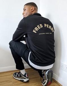 Черная олимпийка на молнии с логотипом на спине Fred Perry-Черный цвет