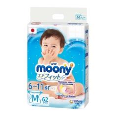 Детские подгузники Moony M 6-11 кг 62 шт