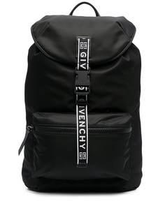 Givenchy складной рюкзак с логотипом 4G